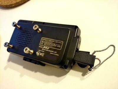 Micro-mini Dytona LCD radar